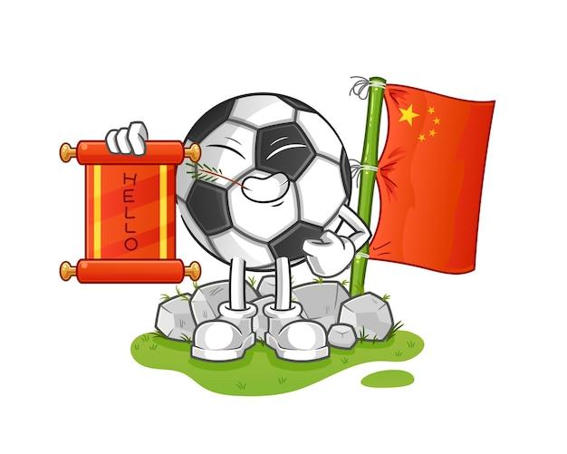 ボール中国の漫画イラスト