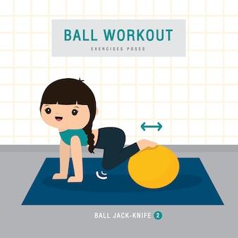 공 운동. 체육관 집에서 안정성 공 운동과 요가 훈련을하는 여자