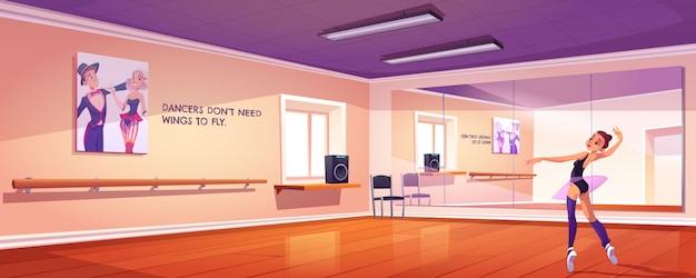 Танец балерины в студии, обучение балетному классу