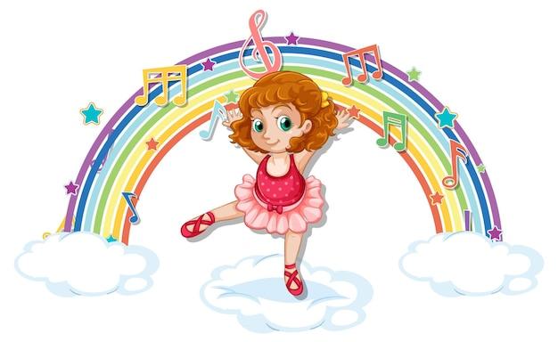 무지개에 멜로디 기호가 있는 구름 위에서 춤추는 발레리나