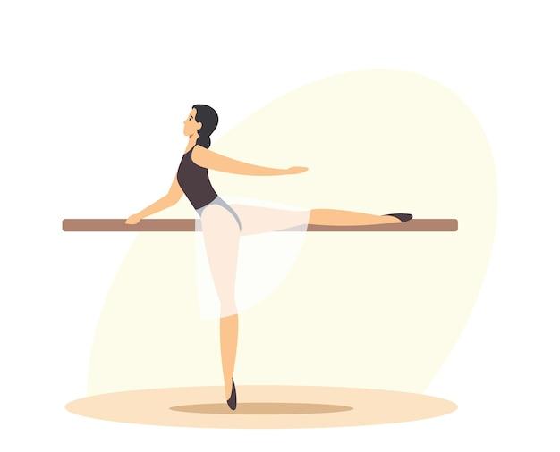 발레리나 여성 캐릭터 창작 직업. 발레 댄스 스튜디오에서 훈련하는 소녀는 한 댄서의 예에서 기본 팔과 다리 동작을 수행합니다. 병렬 막대가 있는 교실. 만화 벡터 일러스트 레이 션