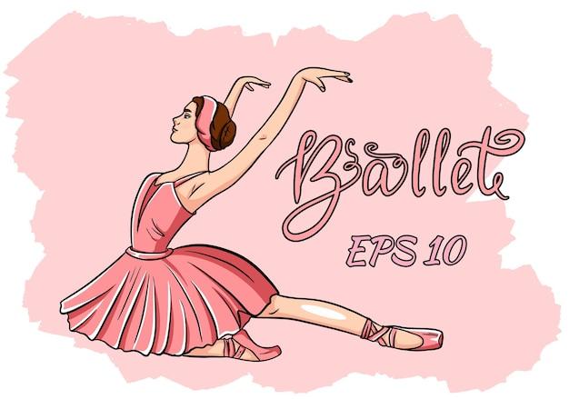 ピンクのドレスを着たトウシューズのバレリーナ。
