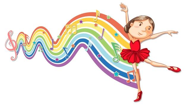 虹の波にメロディーのシンボルとバレリーナ