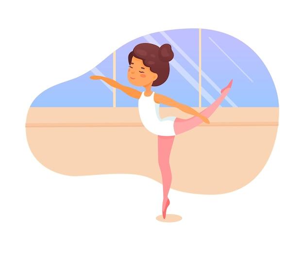 발레 댄서 레슨 평면 그림, 춤 동작 만화 캐릭터를 연습하는 작은 발레리나, 고전 발레 단계를 배우는 댄스홀의 귀여운 소녀, 미술 스튜디오 안무 수업