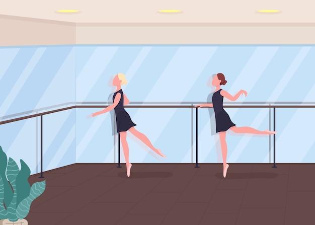 발레 레슨 플랫 컬러 일러스트입니다. 리허설 댄서. 소녀 기차 안무. 볼룸에서 연습하십시오. 활동적인 라이프 스타일. 배경에 거울 체육관과 발레리나 2d 만화 캐릭터