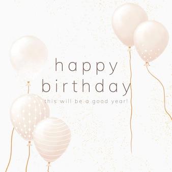Vettore del modello di saluto di compleanno del palloncino in tono bianco e oro