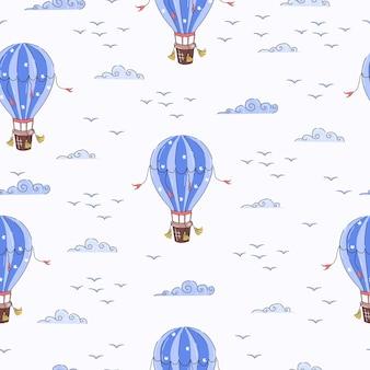 Воздушный шар рисованной милый стиль бесшовные модели на белом фоне