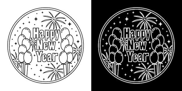Значок монолинии с новым годом воздушный шар