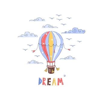 보육 및 어린이 인쇄를 위한 구름과 새가 있는 손으로 그린 만화 스타일의 풍선