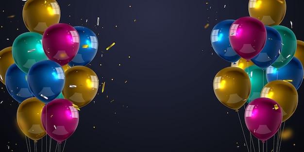 風船カラフルなお祝いフレームの背景。イベントやホリデーポスターにゴールドの紙吹雪がきらめきます。