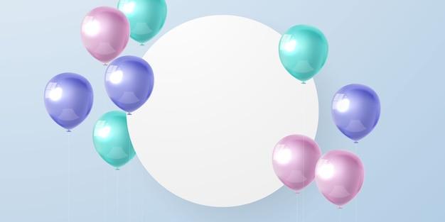 Воздушные шары красочный праздник рамка фон.