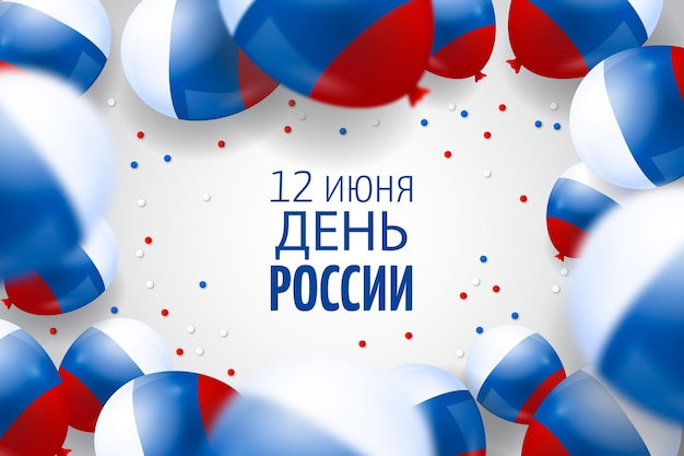 Balloons and confetti russia day background