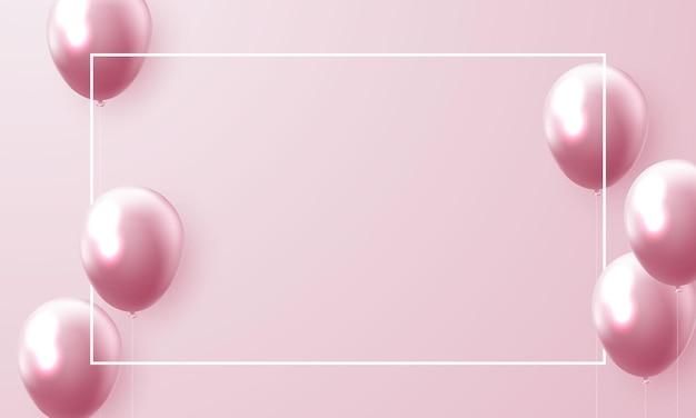 풍선 핑크 축 하 프레임 배경입니다.