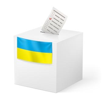 Урна с голосовой бумагой. украина.