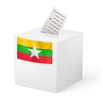 投票用紙付きの投票箱。ミャンマー連合