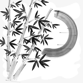 대나무 부시, 흰색 배경 위에 잉크 그림입니다. 벡터 일러스트 레이 션.