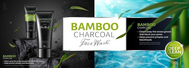 Баннерная реклама очищающего средства с бамбуковым углем с летающими листьями и черными ингредиентами