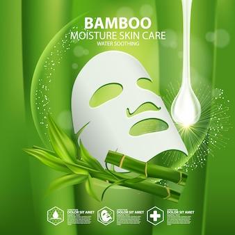 Косметика для ухода за кожей с реалистичным растением из бамбука
