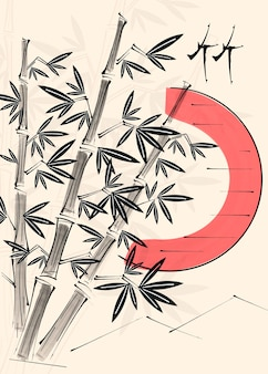 Bamboo trees and red sun. vector illustration