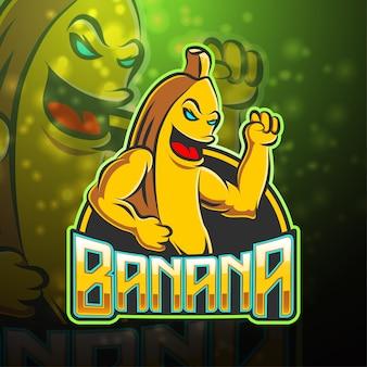 バナナeスポーツマスコットロゴデザイン