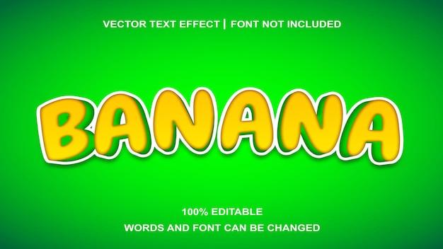 バナナスタイルの編集可能なテキスト効果