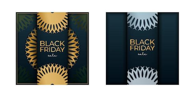 豪華なゴールドパターンのブルーのバナー・フォー・ブラックフライデー