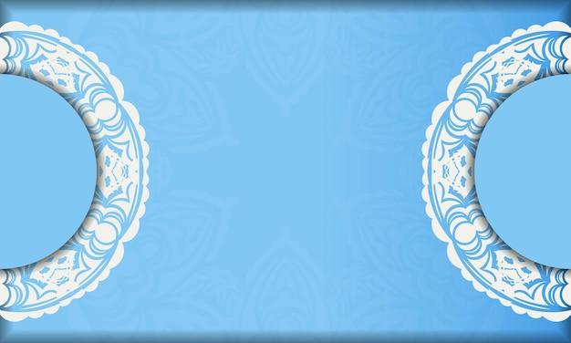 Baner of blue color with greek white pattern for logo design