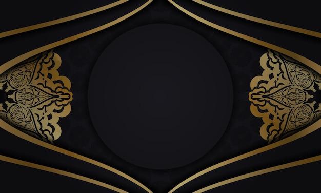 고급스러운 골드 패턴과 로고 위치가 있는 검정색 baner