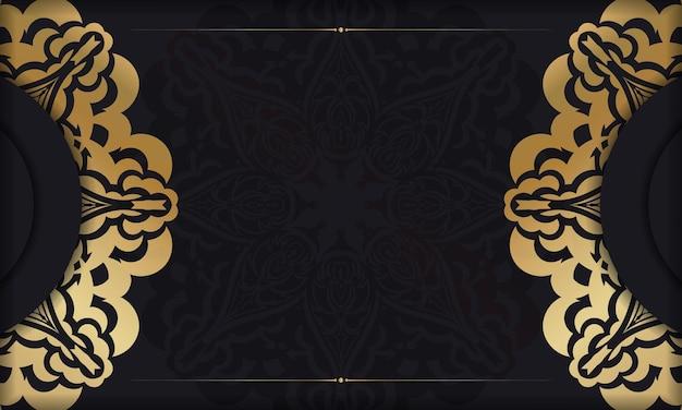 고급스러운 골드 패턴과 로고 아래 위치가 있는 블랙 색상의 baner