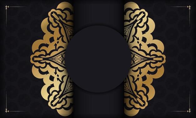 로고 또는 텍스트를 위한 고급스러운 골드 패턴과 공간이 있는 검정색 baner