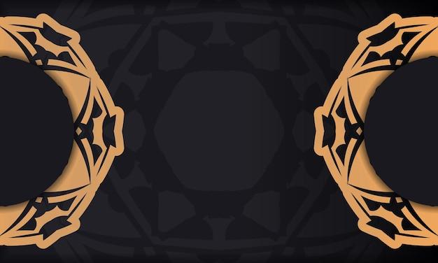 豪華なオレンジ色のパターンとロゴの場所を備えた黒のバナー