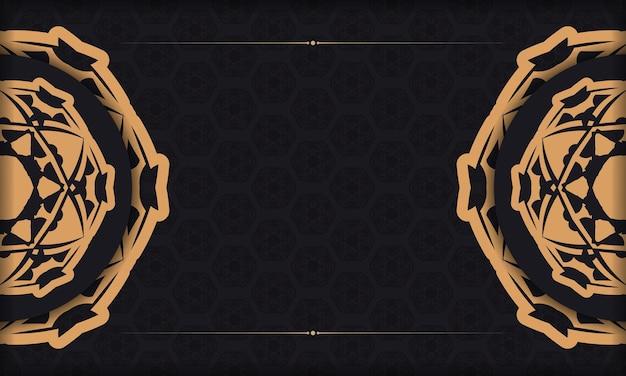 豪華なオレンジ色のパターンとテキストの場所を備えた黒のバナー