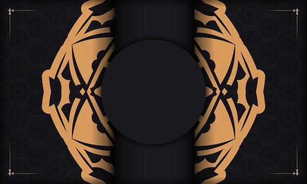 豪華なオレンジの模様とロゴの下の場所を備えた黒のバナー