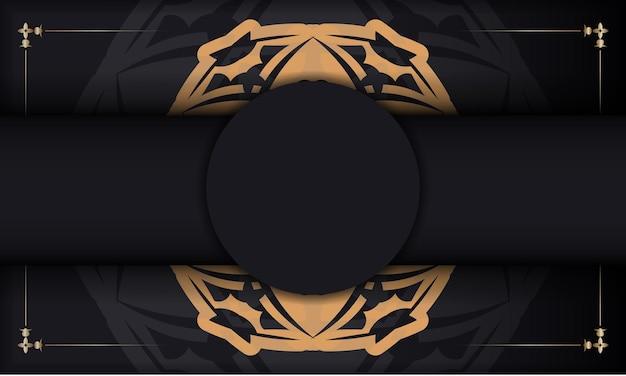 豪華なオレンジ色のパターンとテキスト用のスペースを備えた黒のバナー