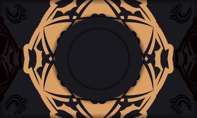 豪華なオレンジ色のパターンとロゴやテキスト用のスペースを備えた黒のバナー