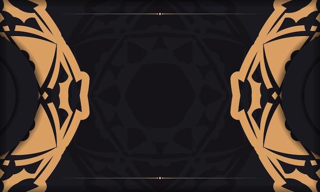 Банер черного цвета с роскошным оранжевым узором и местом для вашего логотипа или текста
