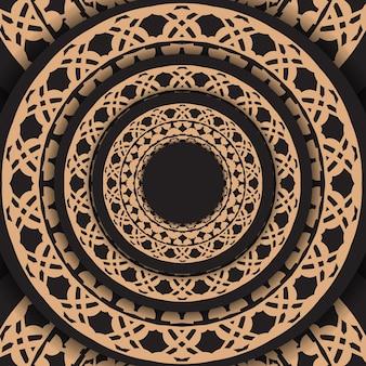 빈티지 브라운 패턴의 블랙 바너