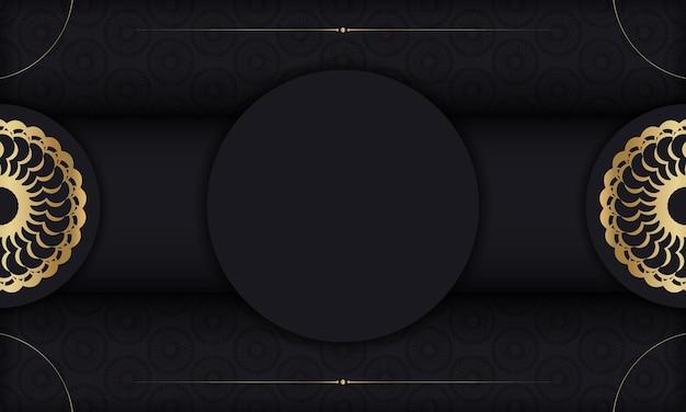 금색 인도 장식이 있는 검은색 baner