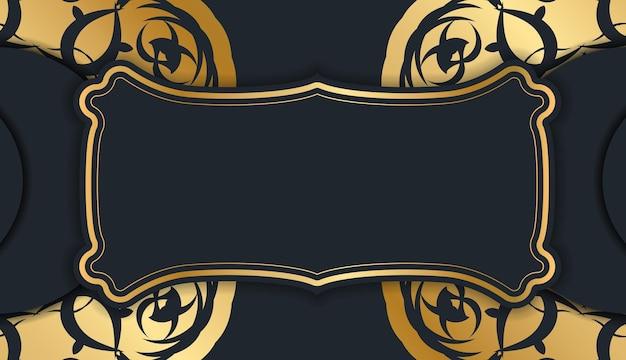 로고 아래 디자인을 위한 그리스 금 장신구가 있는 검은색 baner