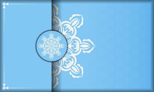 Банер синего цвета с абстрактным белым орнаментом для дизайна под вашим логотипом
