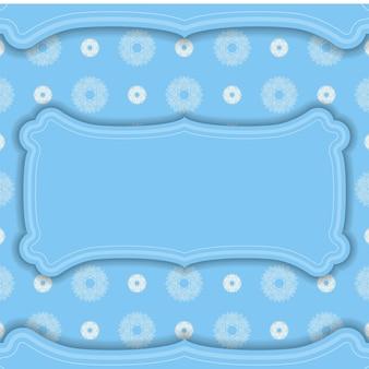 Банер синего цвета с абстрактным белым узором для дизайна под ваш текст