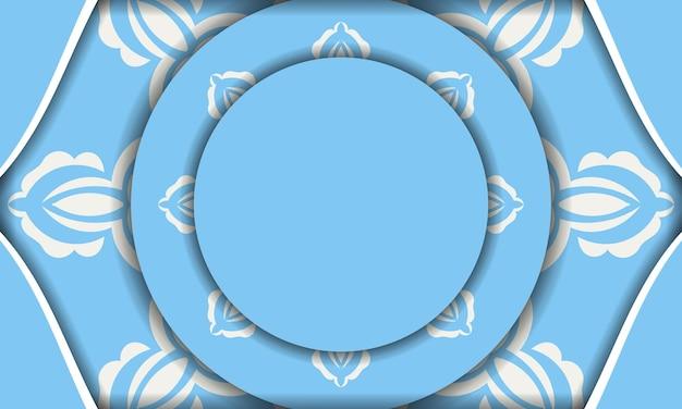 Банер синего цвета с греческим белым узором для дизайна под логотипом или текстом