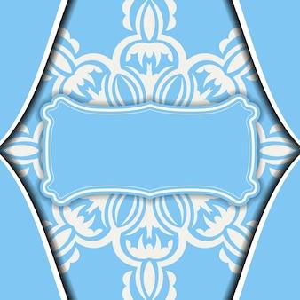 Банер синего цвета с греческим белым узором для дизайна под вашим логотипом