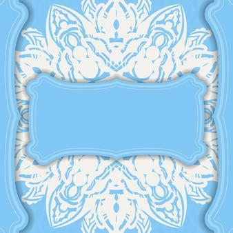 Банер синего цвета с греческим белым узором для дизайна под ваш текст