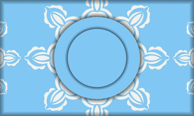 Банер синего цвета с белым орнаментом мандалы и местом для логотипа или текста