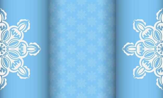 Банер синего цвета с орнаментом мандала белый для дизайна под вашим логотипом