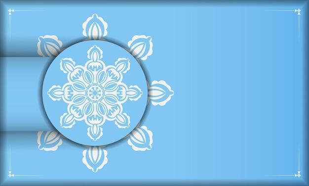 Банер синего цвета с белым узором мандалы и местом для логотипа или текста