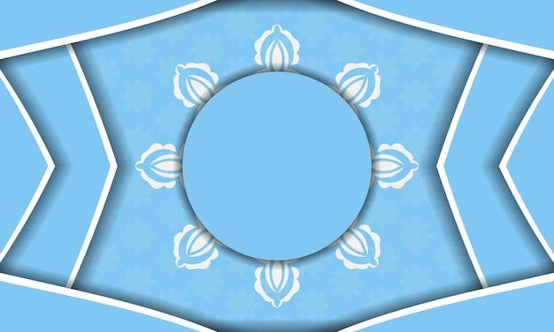 Банер синего цвета с белым узором мандалы для дизайна под логотипом или текстом
