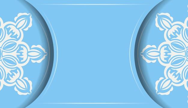 Банер синего цвета с узором мандалы белый для дизайна под вашим логотипом
