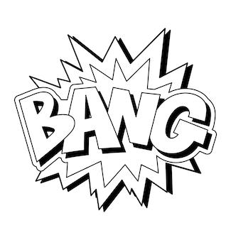 쾅! 폭발 만화 스타일 타이포그래피 낙서 글자.
